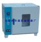 1012A型数显电热鼓风干燥箱